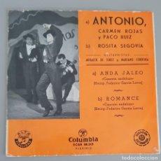 Discos de vinilo: ANTONIO, ANDA JALEO. COLUMBIA. Lote 222422461