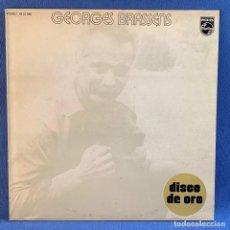 Discos de vinilo: LP - VINILO GEORGES BRASSENS - DISCO DE ORO - ESPAÑA - AÑO 1979. Lote 222426448