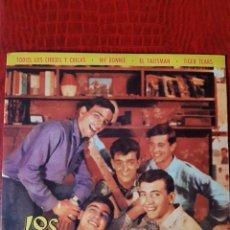 Discos de vinilo: LOS MUSTANG - TODOS LOS CHICOS Y CHICAS 1963. Lote 222426813