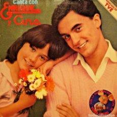 Discos de vinilo: ENRIQUE Y ANA - CANTA CON ENRIQUE Y ANA LP + INSERT 1979. Lote 222429085