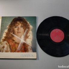Discos de vinilo: 1010- MARISOL ESPAÑA 1973 LP VIN POR G+ DIS VG. Lote 222432021