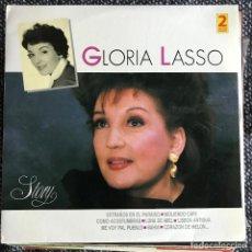 Discos de vinilo: GLORIA LASSO - HISTORIA - STORY - LP DOBLE PERFIL 1991. Lote 222432510