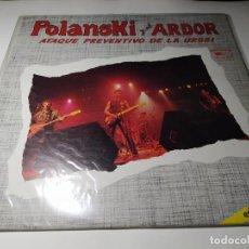 Discos de vinilo: MAXI - POLANSKI Y EL ARDOR ?– ATAQUE PREVENTIVO DE LA URSS - GUAY S-45002 ( VG+ / VG+) SPAIN 1982. Lote 222435452