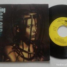 Discos de vinilo: LIVING COLOUR - LEAVE IT ALONE - SINGLE PROM0 ESPAÑA EPIC 1992. Lote 222446810