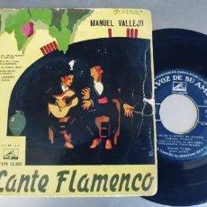 Discos de vinilo: MANUEL VALLEJO-EP CANTE FLAMENCO. Lote 222450867