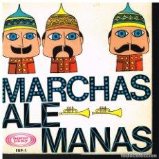 Discos de vinilo: MARCHAS ALEMANAS - VIEJOS CAMARADAS / ENTRADA EN PARIS / NUESTRA GUARDIA + 1 - EP 1966. Lote 222457588