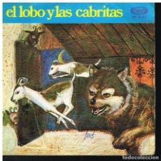 Discos de vinil: EL LOBO Y LAS CABRITAS - TEATRO INFANTIL SAMANIEGO - SINGLE 1970. Lote 222458162