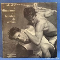 Discos de vinilo: MAXI SINGLE ALASKA Y DINARAMA - UN HOMBRE DE VERDAD - ESPAÑA - 1985. Lote 222460138