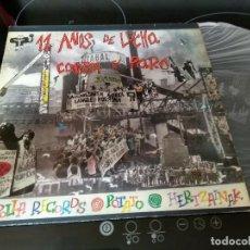 Discos de vinilo: 11 AÑOS DE LUCHA CONTRA EL PARO / LA POLLA RECORDS -HERTZAINAK POTATO / LP 33 RPM / OIHUKA INSERT. Lote 222464996