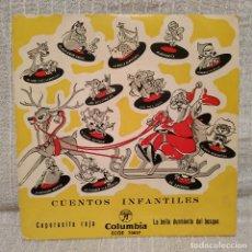 Discos de vinilo: CUENTOS INFANTILES / CAPERUCITA ROJA / LA BELLA DURMIENTE DEL BOSQUE - RARO EP COLUMBIA ECGE 70027. Lote 222469907