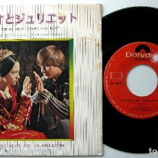 Discos de vinilo: ALFRED HAUSE & HIS ORCHESTRA - ROMEO & JULIET / THE SOUND OF MUSIC - SINGLE POLYDOR 1973 JAPAN BPY. Lote 222478522