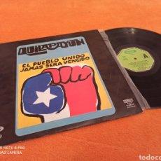 Discos de vinilo: QUILAPAYUN EL PUEBLO UNIDOS LP 1977 MOVIEPLAY. Lote 222479047