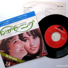 Discos de vinilo: THE BEE GEES - IN THE MORNING / TO LOVE SOMEBODY - SINGLE POLYDOR 1971 JAPAN BPY. Lote 222479490