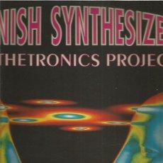 Discos de vinilo: SPANISH SYNTHESIZER. Lote 222490782