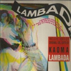 Discos de vinilo: LAMBADA VARIOS. Lote 222491205