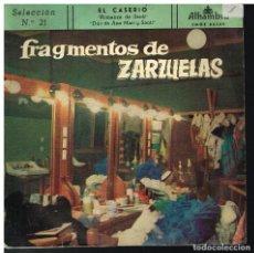 Discos de vinilo: FRAGMENTOS DE ZARZUELAS SELECCIÓN 21 - EP 1959. Lote 222491740