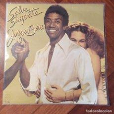 Discos de vinilo: JORGE BEN - SALVE SIMPATIA (LP, ALBUM) (SOM LIVRE PL-40846) (1980,ES). Lote 222502942