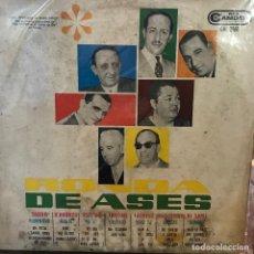 Discos de vinilo: LP ARGENTINO DE ARTISTAS VARIOS RONDA DE ASES AÑO 1965. Lote 222503316