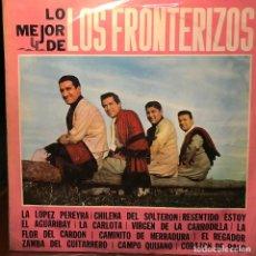 Discos de vinilo: LP ARGENTINO Y RECOPILATORIO DE LOS FRONTERIZOS AÑO 1965. Lote 222503858