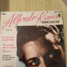 Discos de vinilo: ALFREDO KRAUS, ROMANZAS, 7 PULGADAS. Lote 222504357