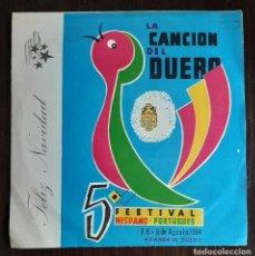Discos de vinilo: V FESTIVAL DE LA CANCION DEL DUERO - LUIS GARDEY - RODRIGO / UN PACTO - 1964. Lote 222504970