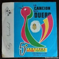 Discos de vinilo: V FESTIVAL DE LA CANCION DEL DUERO - SILVANA VELASCO - SINGLE 1964. Lote 222505405