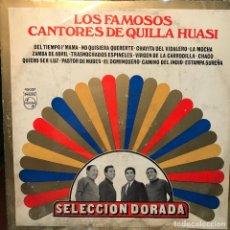 Discos de vinilo: LP ARGENTINO Y RECOPILATORIO DE LOS CANTORES DE QUILLA HUASI AÑO 1969. Lote 222505423