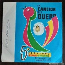 Discos de vinilo: V FESTIVAL DE LA CANCION DEL DUERO - SALOME - SINGLE - 1965. Lote 222505683
