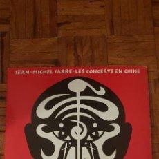 Discos de vinilo: JEAN-MICHEL JARRE – LES CONCERTS EN CHINE SELLO: DISQUES DREYFUS – FDM 18110 FORMATO: 2LPS. Lote 235088860