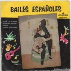 Discos de vinilo: BAILES ESPAÑOLES - FIESTA POR BULERIAS, TIENTOS..../ EP DE 1981 / BUEN ESTADO RF-4634. Lote 222514770