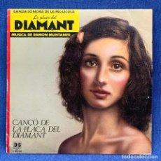 Discos de vinilo: SINGLE RAMÓN MUNTANER - LA CANÇÓ DE LA PLAÇA DEL DIAMANT - ESPAÑA - AÑO 1982. Lote 222529970