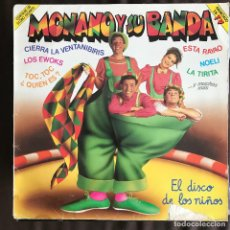 Discos de vinilo: MONANO Y SU BANDA - EL DISCO DE LOS NIÑOS - LP EMI 1986. Lote 222541980