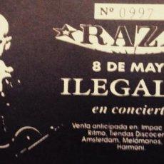Discos de vinilo: ENTRADA ILEGALES 08/05/1987 ASTURIAS PUNK ROCK 80'S TOTALMENTE NUEVA CON MATRICES PARA COLECCIÓN!!!!. Lote 222558007