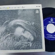 Discos de vinilo: MARI TRINI-SINGLE YO NO SOY ESA. Lote 222559861