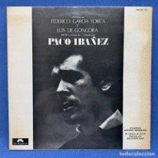 Discos de vinilo: LP VINILO PACO IBAÑEZ - POEMAS FEDERICO GARCÍA LORCA Y LUIS DE GONGORA - 2 PORTADA - ESPAÑA - 1967. Lote 222572555