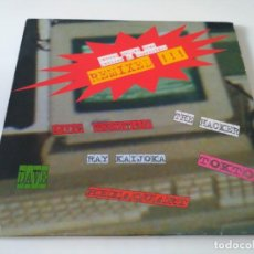"""Discos de vinilo: FAMOUS MÜLLER TRACKS REMIXED BY SUPERSTARS REMIXED !!! (2X12"""", EP). Lote 222573631"""