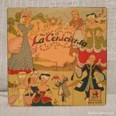 Discos de vinilo: LA CENICIENTA - MUY RARO SINGLE COLOR TURQUESA ODEON DSOE 16.029 SPAIN EN MUY BUEN ESTADO. Lote 222577778