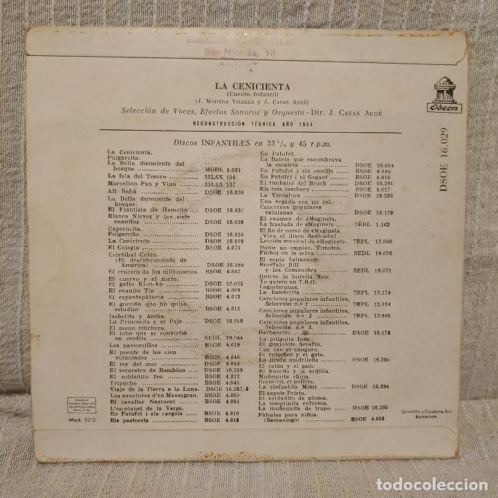 Discos de vinilo: LA CENICIENTA - MUY RARO SINGLE COLOR TURQUESA ODEON DSOE 16.029 SPAIN EN MUY BUEN ESTADO - Foto 2 - 222577778