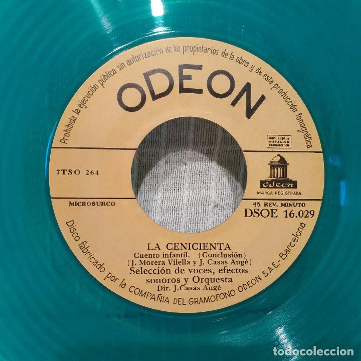 Discos de vinilo: LA CENICIENTA - MUY RARO SINGLE COLOR TURQUESA ODEON DSOE 16.029 SPAIN EN MUY BUEN ESTADO - Foto 4 - 222577778