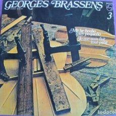 Discos de vinilo: LP - GEORGES BRASSENS - JE ME SUIS FAIT TOUT PETIT (SPAIN, PHILIPS 1971, PORTADA DOBLE). Lote 222584966
