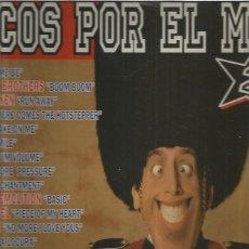 Discos de vinilo: LOCOS POR EL MIX 2. Lote 222585285