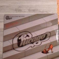 "Discos de vinilo: CHICAGO "" IF YOU LEAVE ME NOW "".EDICIÓN ESPAÑOLA.. Lote 222588266"