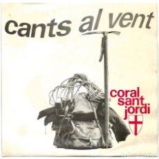 Discos de vinilo: CORAL SANT JORDI - CANTS AL VENT (EP) 1964 - CANÇÓ CATALANA - DISCOGRÀFICA EDIGSA. Lote 222592560