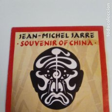 Discos de vinilo: JEAN MICHEL JARRE SOUVENIR OF CHINA / FISHING JUNKS AT SUNSET ( 1982 POLYDOR DREYFUS ESPAÑA ). Lote 222596612