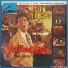 Discos de vinilo: EP / CLIFF RICHARD / CON THE SHADOWS / THE YOUNG ONES-WE SAY YEAH-THEME FOR A DREAM - NUMBLIN' MOSIE. Lote 222614227