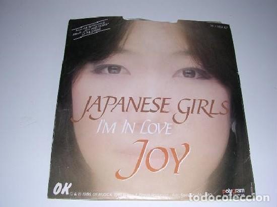 JAPANESE GIRLS I'M IN LOVE JOY (Música - Discos de Vinilo - Singles - Pop - Rock Extranjero de los 80)