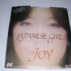 Discos de vinilo: JAPANESE GIRLS I'M IN LOVE JOY. Lote 222614790