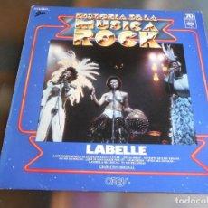 Discos de vinilo: HISTORIA DE LA MUSICA ROCK - LABELLE 70 -, LP, LADY MARMALADE + 9, AÑO 1982. Lote 222624697