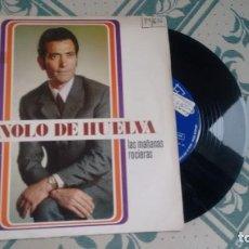 Discos de vinilo: SINGLE (VINILO) DE MANOLO DE HUELVA AÑOS 70. Lote 222624938