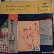Discos de vinilo: CORO DE LOS COSACOS DEL DON - SERGE JAROFF - CANCIONES RUSAS EP. Lote 222628138